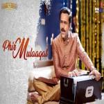 Phir Mulaaqat mp3