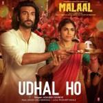 Udhal Ho
