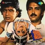 Jaag Utha Insaan (1984) mp3 songs