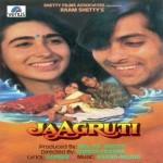 Jaagruti (1993) mp3 songs