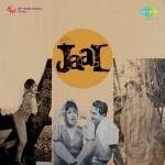 Jaal (1967) mp3 songs
