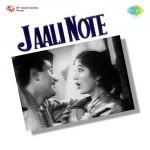 Jaali Note (1960) mp3 songs