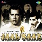 Jaalsaaz mp3 songs