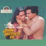 Jaan Hatheli Pe (1987) mp3 songs