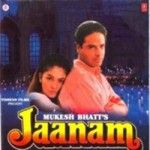 Jaanam (1992) mp3 songs mp3