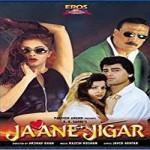 Jaane Jigar (1998) mp3 songs
