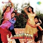 Jaani Dost (1983) mp3 songs