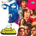 Jaani Dushman (1979) mp3 songs