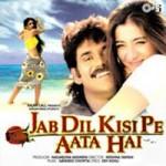 Jab Dil Kisi Pe Aata Hai (1996) mp3 songs