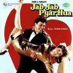 Jab Jab Pyar Hua (1992) mp3 songs