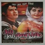 Jab Jab Phool Khile (1965) mp3 songs
