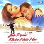 Jab Pyaar Kisise Hota Hai (1998) mp3 songs