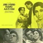 Jab Yaad Kisi Ki Aati Hai (1967) mp3 songs