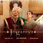Joganiya - Shivi mp3 songs mp3