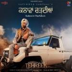 Kalawan Charhdian - Satinder Sartaaj mp3 songs