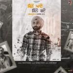 Kinne Aye Kinne Gye - Ranjit Bawa mp3 songs