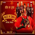 Made In China video songs