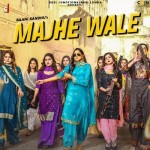 Majhe Wale - Baani Sandhu mp3 songs mp3