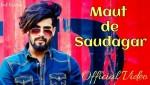 Maut De Saudagar  - Singga mp3
