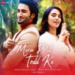 Mera Dil Todd Ke - Aishwarya Pandit mp3 songs mp3