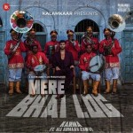 Mere Bhai Log - Karma mp3 songs mp3