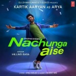 Nachunga Aise - Millind Gaba mp3 songs