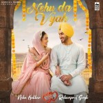 Nehu Da Vyah - Neha Kakkar mp3 songs mp3