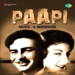 Papi (1953) mp3 songs