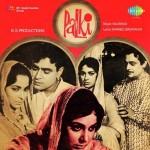 Palki (1967) mp3 songs