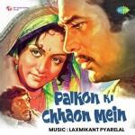 Palkon Ki Chhaon Men (1977) mp3 songs