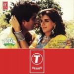 Panch Fauladi (1988) mp3 songs