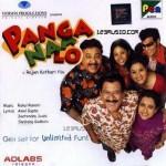 Panga Naa Lo (2007) mp3 songs