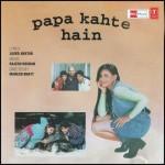 Papa Kehte Hain (1996) mp3 songs