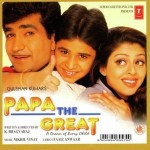 Papa The Great (2000) mp3 songs