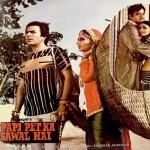 Papi Pet Ka Sawal Hai mp3 songs