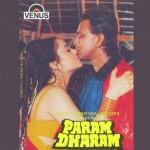 Param Dharam (1987) mp3 songs