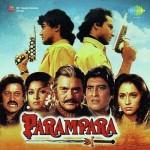 Parampara (1993) mp3 songs