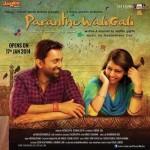 Paranthe Wali Gali (2014) mp3 songs