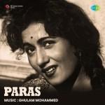 Paras (1971) mp3 songs