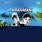 Parasmani (1963) mp3 songs