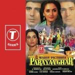 Parayaa Ghar (1989) mp3 songs