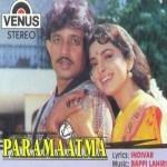 Paramaatma mp3 songs