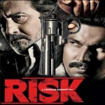 Risk (2007) mp3 songs mp3