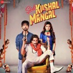 Sab Kushal Mangal mp3 songs