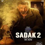 Sadak 2 mp3 songs mp3