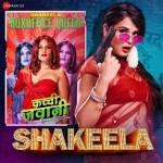 Shakeela mp3