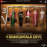 Shakuntala Devi mp3