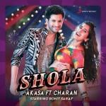 Shola - AKASA mp3 songs