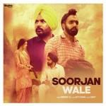 Soorjan Wale - Amrinder Gill mp3 songs