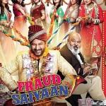 Fraud Saiyaan mp3 songs